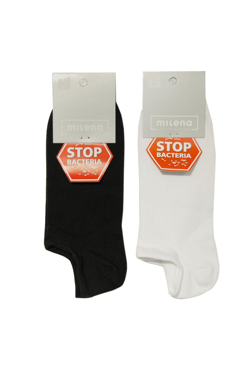 Pánské mini ponožky STOP BAKTERIA