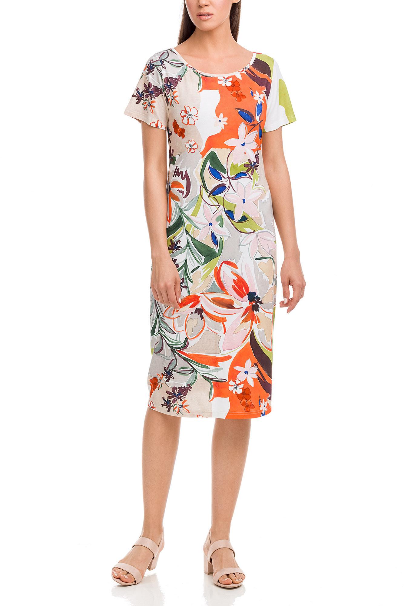 Vamp - Dámske letné šaty 12472 - Vamp beige peach m